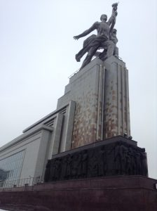 """Worker & collective Farmer"" monument"