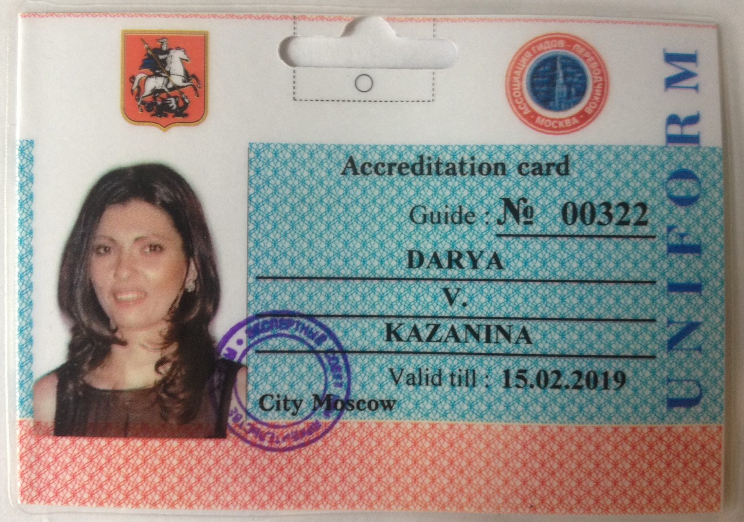 Accreditation Card of Guide-interpreter in Moscow valid till 2019