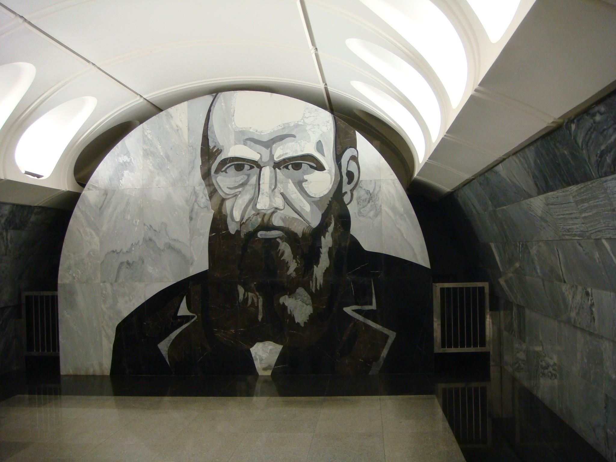 Dostoevskaya station