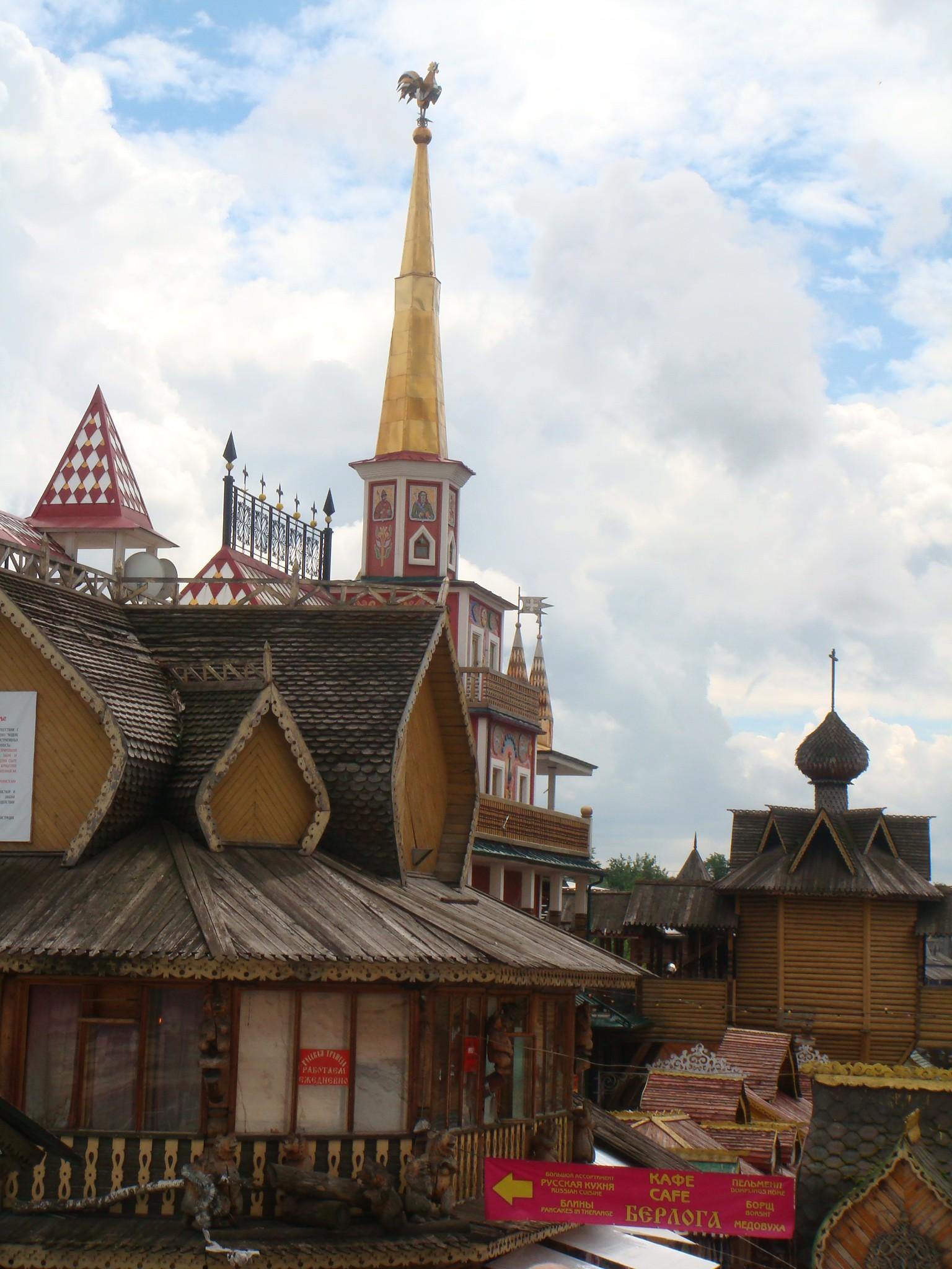 Izmailovo souvenir Market