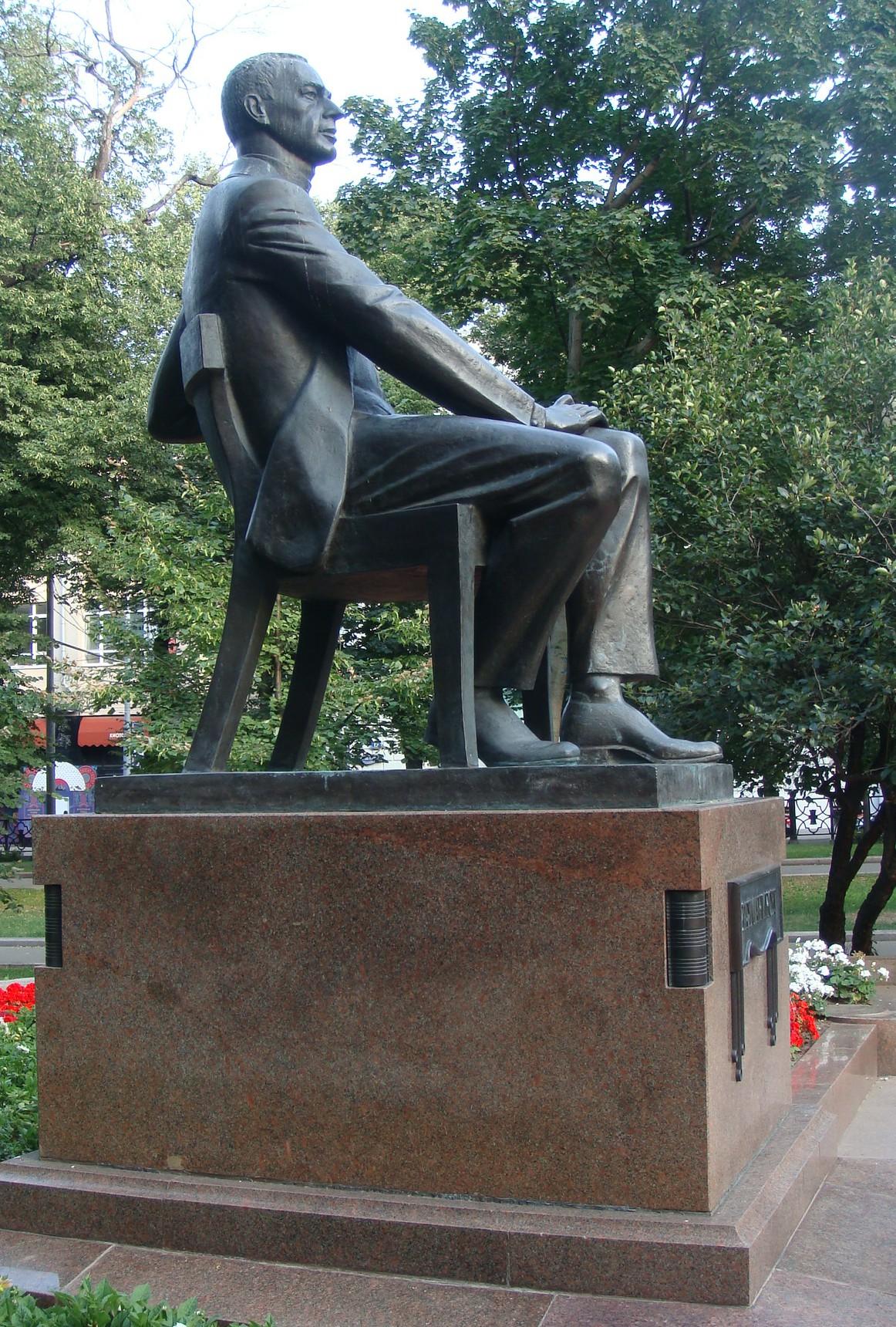 Rakhmaninov monument