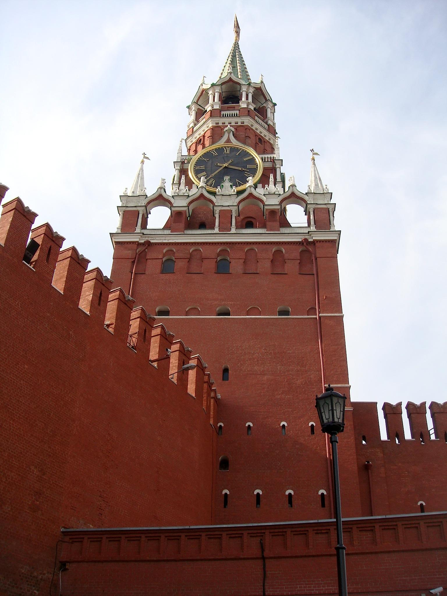Saviour Tower