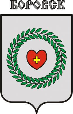 Borovsk city emblem